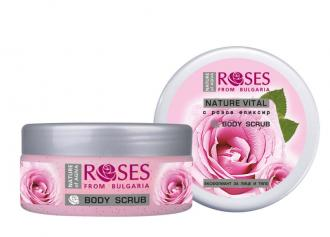 NATURE of AGIVA ROSES peeling na tvár a telo 200ml